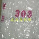 原裝日本旭化成溶聚丁苯303、旭化成充油SSBR303