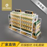 东莞厂家定制化妆品货架洗面奶面膜展示柜钢木展示架化妆品陈列架