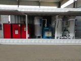 工业制氮机、氮气机、专业制造,厂家直供