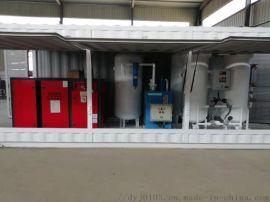 工业制氮机、氮气机、专业制造,厂家