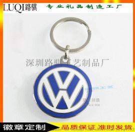 供应金属钥匙扣定制 车标钥匙扣制作