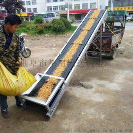 物流滚筒线安装 矿用皮带运输机 Ljxy pvc皮