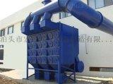 脈衝濾筒除塵器 工業粉塵收集濾筒除塵設備 鍋爐除塵