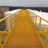 化工廠耐酸鹼圍欄 化工廠安全欄杆