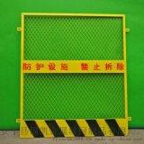 建筑高层井口防护网 电梯安全网