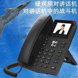 视频IP对讲电话机座机H.264硬解码