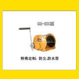 SIC型大力手搖絞盤,防塵防水手搖絞盤