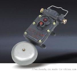 煤矿用BAL2-36G防爆声光组合电铃