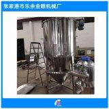不鏽鋼塑料立式烘乾攪拌機 1T立式烘乾攪拌機