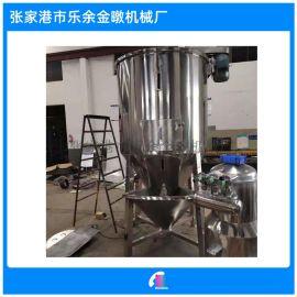 不锈钢塑料立式烘干搅拌机 1T立式烘干搅拌机