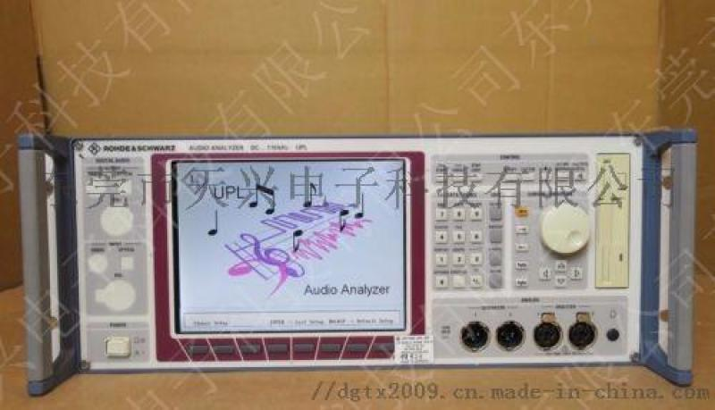 羅德與施瓦茨UPL 16音頻分析儀技術資料