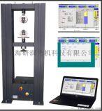 YRWT-M200 系列电子万能试验机