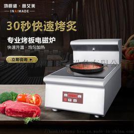 茵艾美电脑版烤板炉商用烤铁板炉西餐厅厨房设备