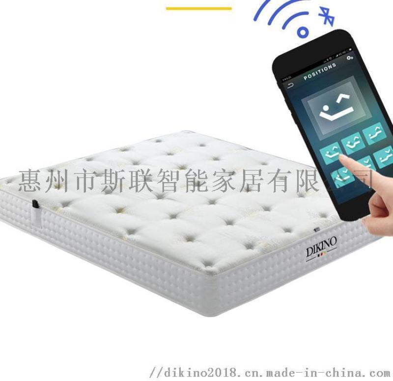 迪姬诺提花针织皇冠面料情趣床垫酒店床垫智能电动床垫