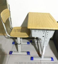 厂家直销 儿童升降学习桌   课桌椅可定制