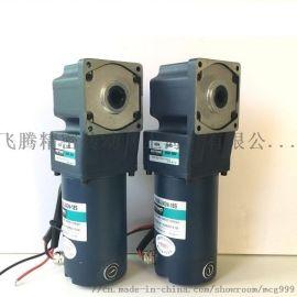 12V24V48V直流电机直角电机转角电机