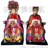 香樟木王母娘娘神像 玉皇大帝雕塑厂家