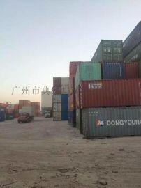 40尺標準  貨櫃,廣州大量優質集裝箱