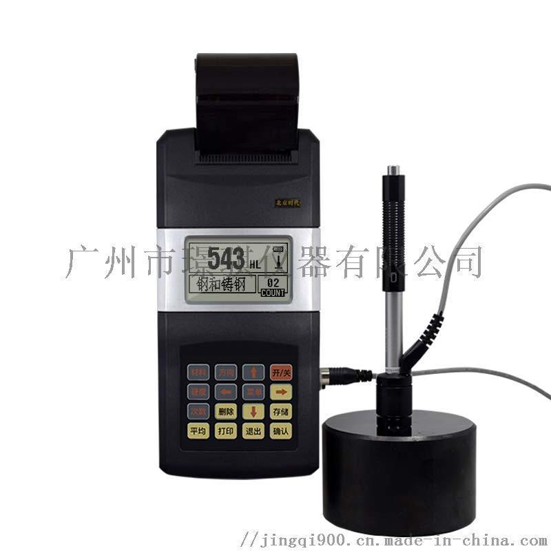 时代TH140打印型里氏硬度计