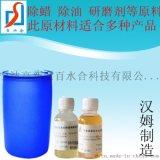 溼潤劑原料異丙醇醯胺6508使用在繪圖用品中