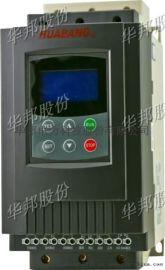华邦 V600-B 通用型变频器