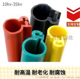 10KV高压线电线开口绝缘保护套35KV裸导线电缆卡扣式绝缘防护套管