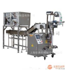 链斗式称重包装机 八宝茶自动计量包装机