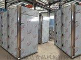 QQ豆干生产机器,QQ豆干加工工艺,QQ豆干切块机