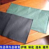 公路边坡绿化袋, 甘肃土工布袋