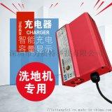 28.8V29.4V锂电铅酸电瓶充电机CE