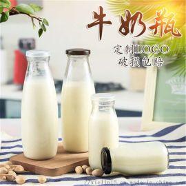 一斤装牛奶瓶500ml玻璃酸奶瓶生产厂家