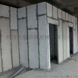 供应四川地区轻质防火隔墙板