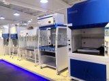 河南a2型生物安全櫃,南京生物安全櫃報價