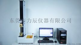 电脑式单柱拉压力试验机(通用型)