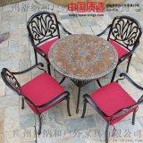 户外桌椅组合欧式别墅花园休闲阳台铁艺庭院铸铝桌椅