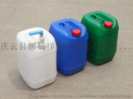 25升液体塑料桶 25公斤化工桶耐腐蚀