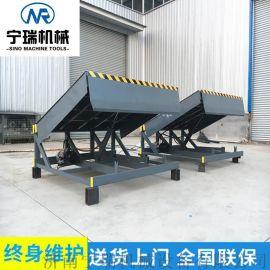 集装箱液压卸货平台  液压固定登车桥