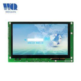 7寸linux开发板 工业平板电脑模组 无壳模组