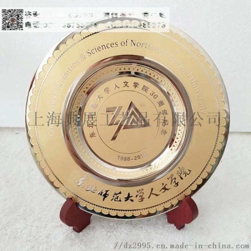 政府单位退休纪念牌 设计制作**礼品 纯铜奖牌