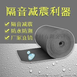供应广东地板隔音垫减震垫消音隔音材料楼层地面地毯健身房家用
