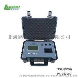 LB-702X型工业便携式(直读式)快速油烟监测仪