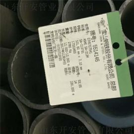 宝钢产SA335P91合金管,锅炉管