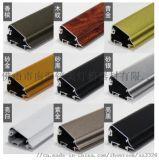广告灯箱铝型材厂家那家企业质量好?