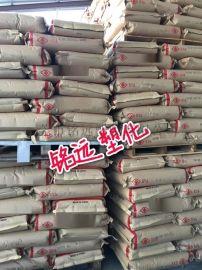 加滑石粉PP 2563LCXTA5 泰国IRPC