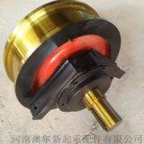 加工定制行车大轮  双边套装车轮  锻造车轮组