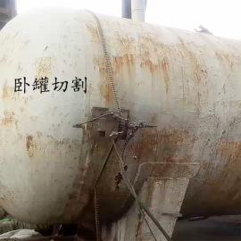 QSM-50-15-BH化工用水切割机租售