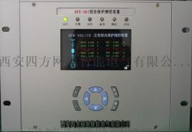 综合保护测控装置(风电光伏)