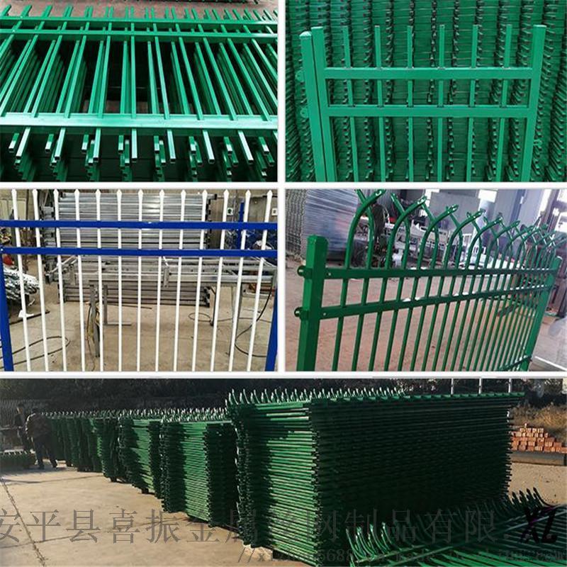 新型围墙护栏@独山锌钢护栏产品@多规格围墙栏杆