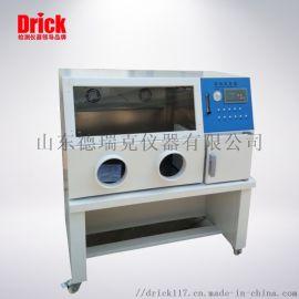 DRK659厌氧培养箱