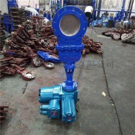 暗板刀型閘板閥 電動污水處理閥門DN250